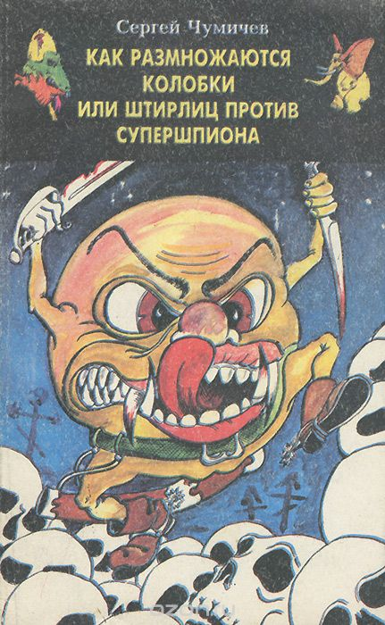 http://zxdemos.ru/img/posts/posts_1/8291.jpg