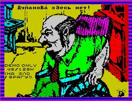 http://zxdemos.ru/img/posts/posts_1/8291_3.png