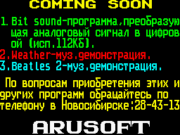 http://zxdemos.ru/img/posts/posts_19/3.png