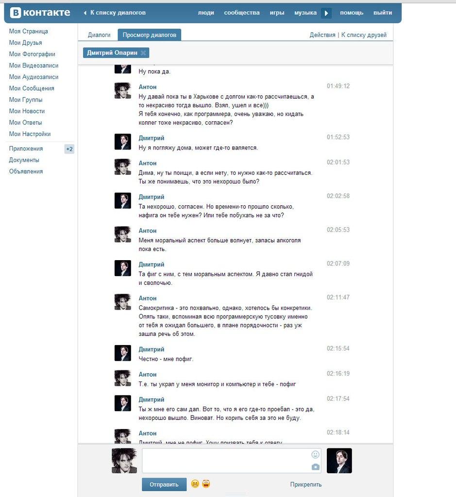 http://zxdemos.ru/img/posts/posts_19/35853_11.jpg