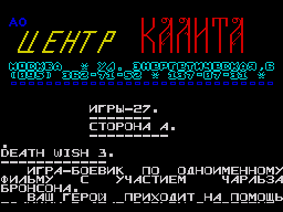http://zxdemos.ru/img/posts/posts_19/9065.png