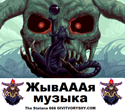 http://zxdemos.ru/img/posts/posts_20/12_3.png