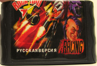 http://zxdemos.ru/img/posts/posts_20/31289_29.jpg