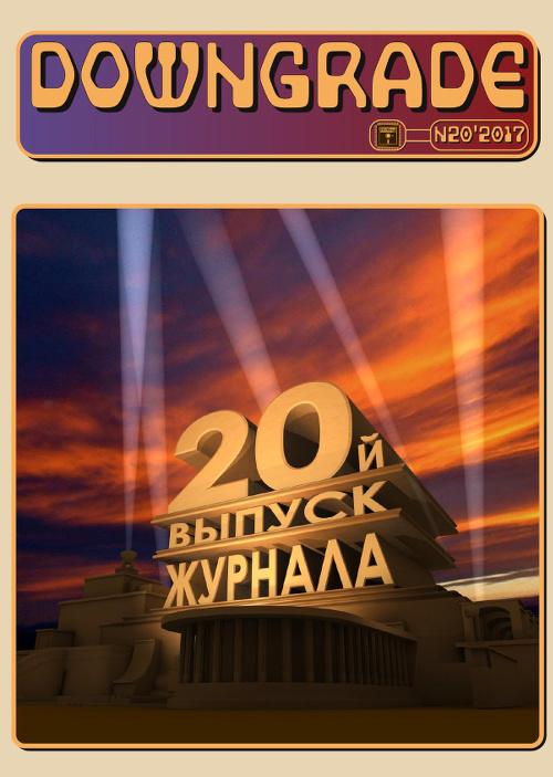 http://zxdemos.ru/img/posts/posts_20/36232.JPG