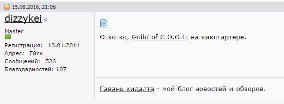 http://zxdemos.ru/img/posts/posts_20/5567_4.png