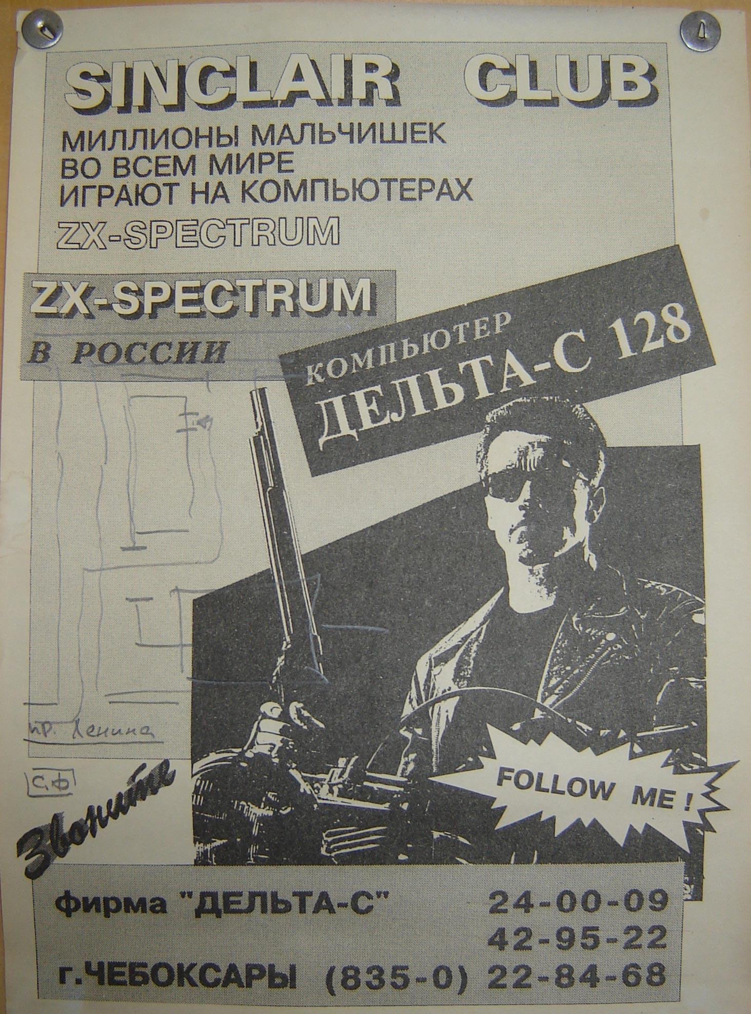 http://zxdemos.ru/img/posts/posts_21/35403_26.jpg