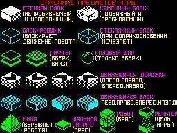 http://zxdemos.ru/img/posts/posts_21/9073_10.png