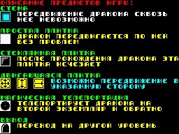 http://zxdemos.ru/img/posts/posts_21/9073_14.png