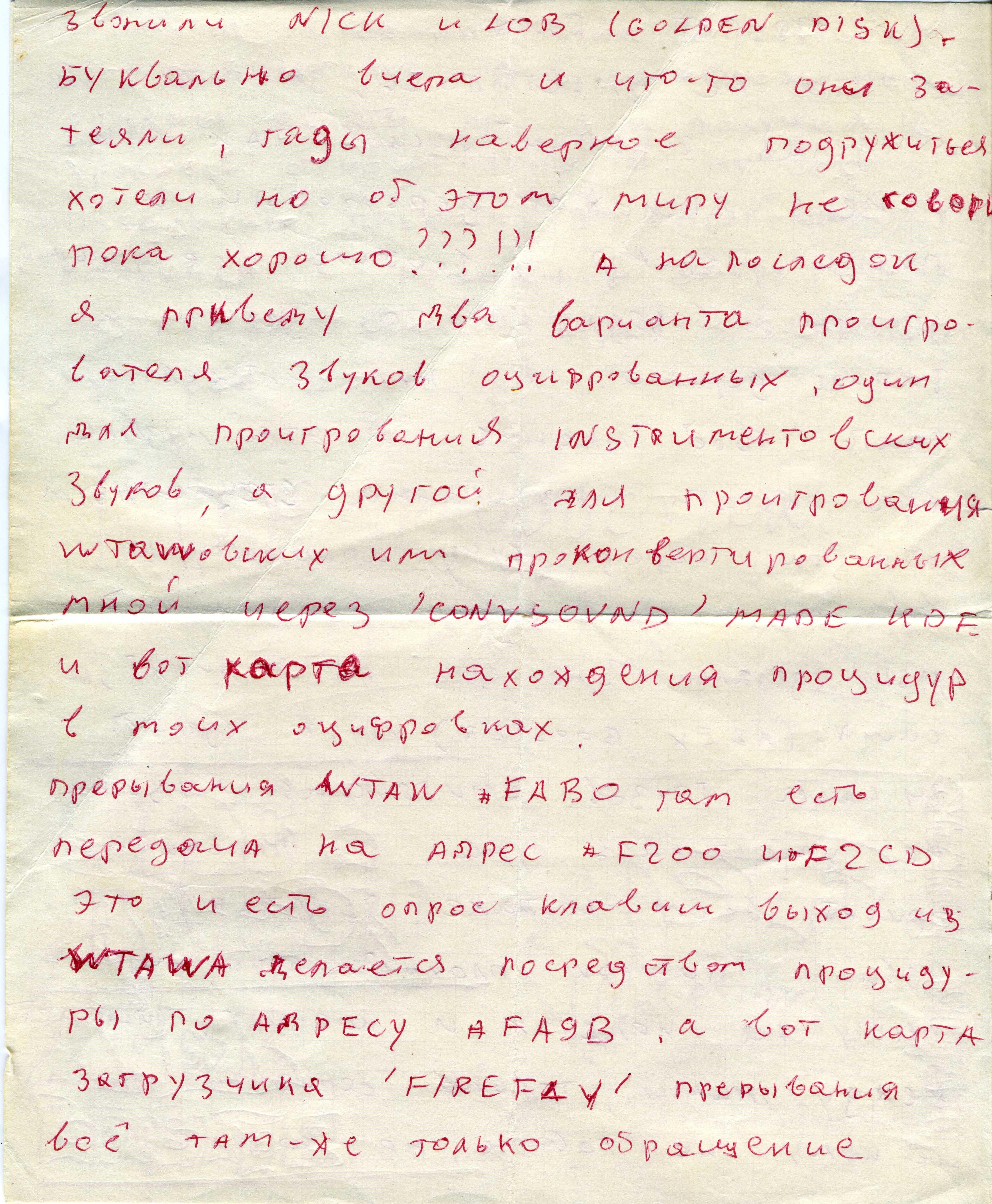 http://zxdemos.ru/img/posts/posts_21/99_16.jpg