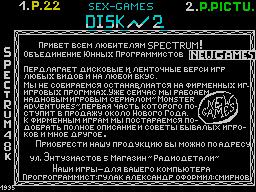 http://zxdemos.ru/img/posts/posts_8/18326_2.png