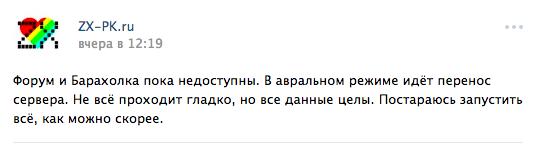 https://zxdemos.ru/uploads/images/102/465705dae2ff891113b66b688955cc12.png