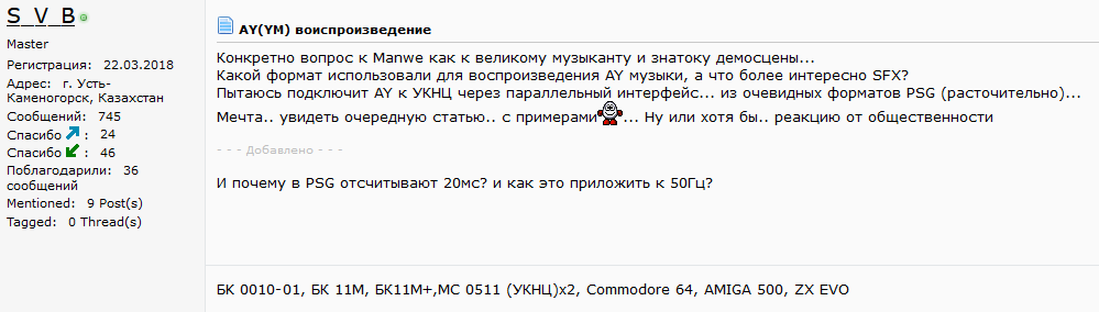https://zxdemos.ru/uploads/images/1065/70af1b9b1134fe50c46433470b98a9de.png