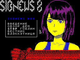 https://zxdemos.ru/uploads/images/2/01b8250375e398e3a0a2701d5913e3ab.png
