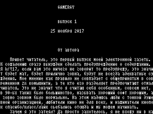 https://zxdemos.ru/uploads/images/2/0696a29ed52e5f5aff381bea900af57a.png