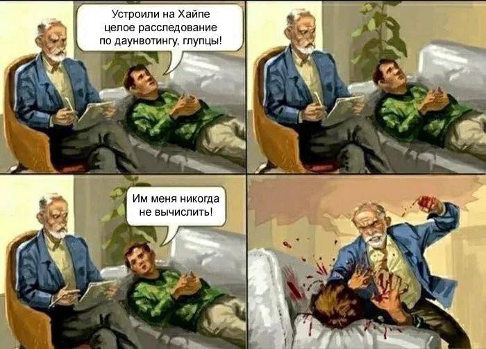 https://zxdemos.ru/uploads/images/2/0b1a3fd997beed04bcc3fe8100cc878e.jpg