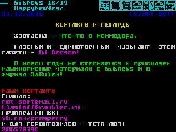 https://zxdemos.ru/uploads/images/2/0f385dabf01c7152bae0e5c2fdbeeb5b.png