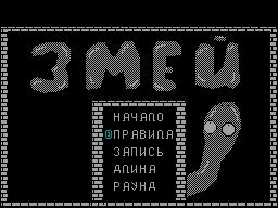 https://zxdemos.ru/uploads/images/2/1124f41dbad8d9d901695827fa20d89a.png