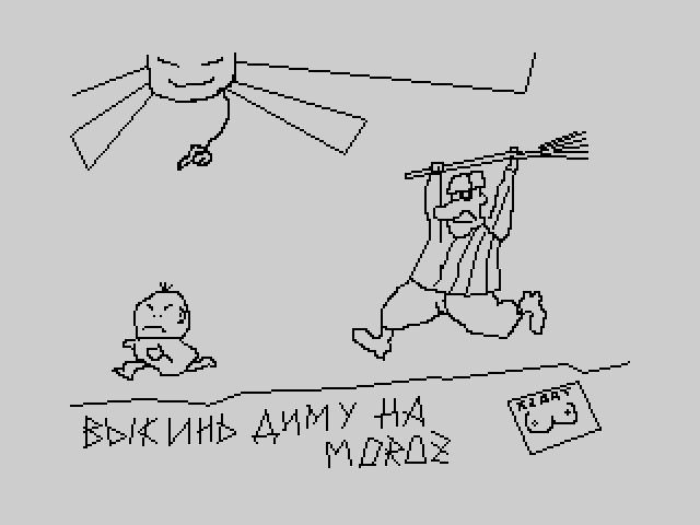 https://zxdemos.ru/uploads/images/2/18fc2f013ac34d32f90c78d38551e30c.png