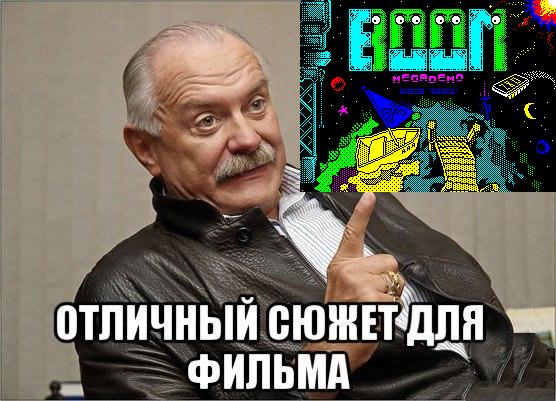 https://zxdemos.ru/uploads/images/2/1984ec340b9bd2f413c7bc3fc92347c7.png