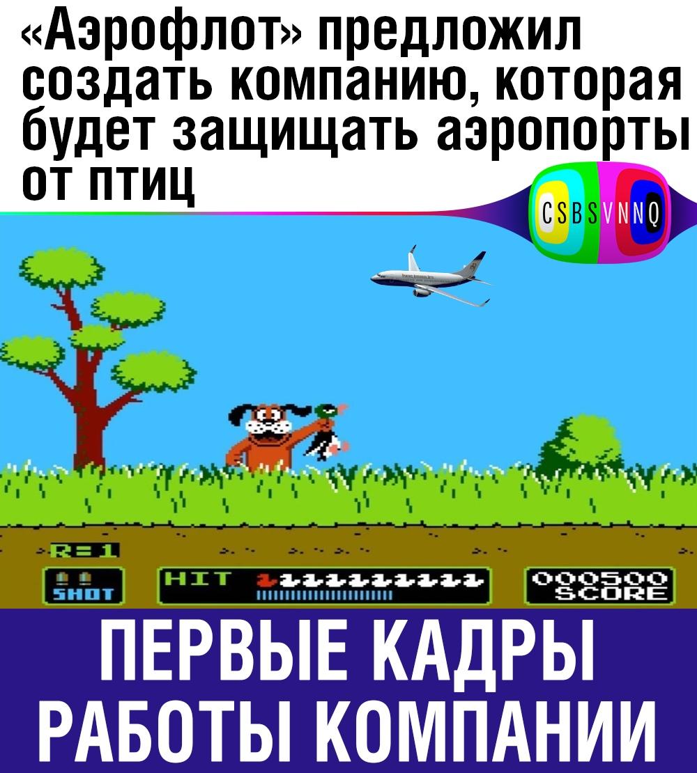 https://zxdemos.ru/uploads/images/2/1cc11dee60e8709655cdd7352204784e.jpg