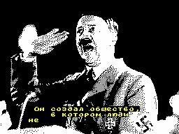 https://zxdemos.ru/uploads/images/2/1d528d0bfcc302cd2a8de71c755f6b66.png