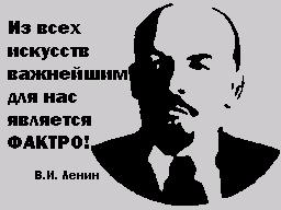 https://zxdemos.ru/uploads/images/2/1f6778f9dbd67d3d6e205914ae3a75cb.png