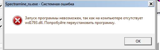 https://zxdemos.ru/uploads/images/2/2636c4698d380b410478995fdd957a83.png