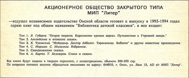 https://zxdemos.ru/uploads/images/2/29c64b98cc44ba002a441877ffa978a8.jpg