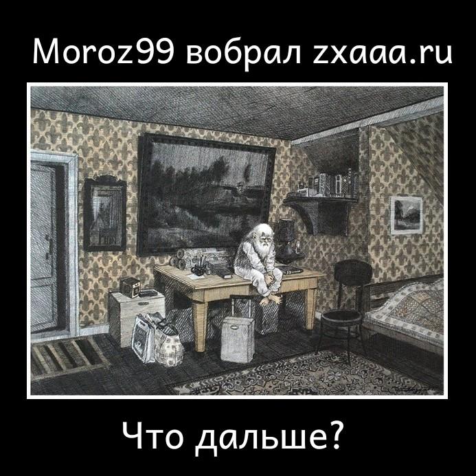 https://zxdemos.ru/uploads/images/2/2cb7533239f5956a80860a948a2d0726.jpeg