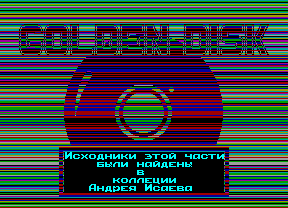 https://zxdemos.ru/uploads/images/2/2eb8e04309c7701a438592bd7be9edda.png
