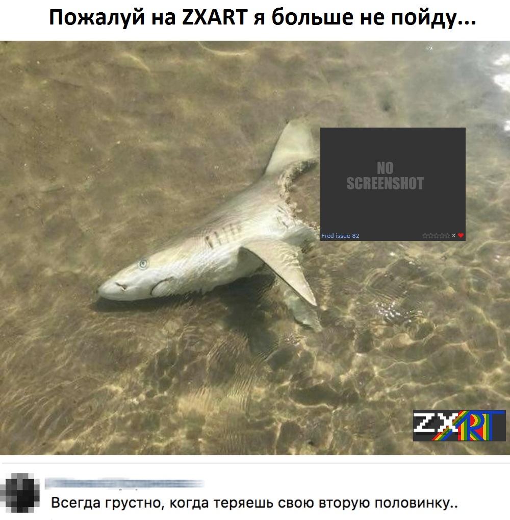 https://zxdemos.ru/uploads/images/2/311d192da939e60e5eebf66e3b9c8561.jpg