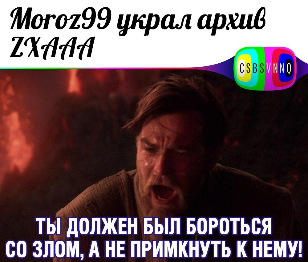 https://zxdemos.ru/uploads/images/2/3283bd6428de7d3ab3370840705cfb9e.jpg