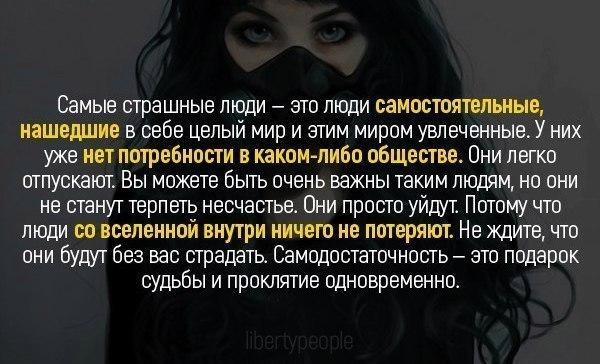 https://zxdemos.ru/uploads/images/2/3d3ec6151d3ce25053d98da49d23ab27.jpg
