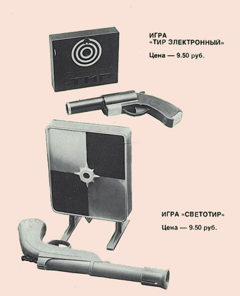 https://zxdemos.ru/uploads/images/2/473256244a75e053e393649dbed2322e.jpg