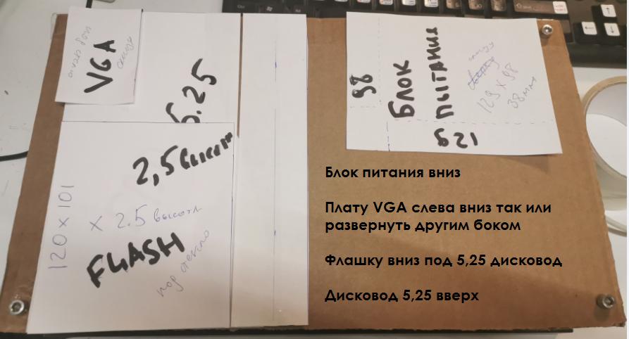 https://zxdemos.ru/uploads/images/2/4a44022a5363ca92dc1fa794a9b29bcc.png
