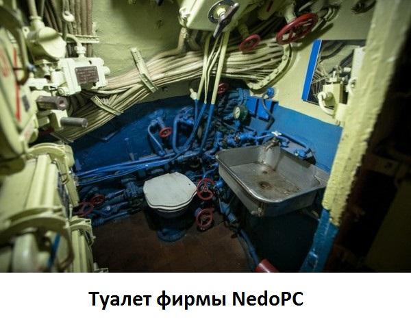 https://zxdemos.ru/uploads/images/2/4bebfb11d16a355c7258dc9ba0fb557b.jpg