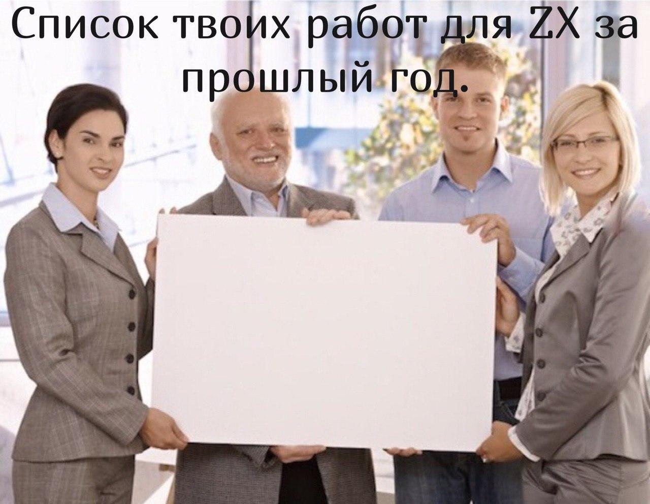 https://zxdemos.ru/uploads/images/2/4c41717e66f795c9c4dd372bb4186c02.jpg