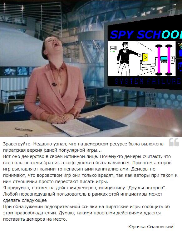 https://zxdemos.ru/uploads/images/2/4cc5d1ee2f1d33e1d260c1a8038ffcff.png
