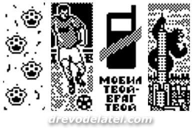https://zxdemos.ru/uploads/images/2/53d0a44b89014104531fd3cc5399a3bb.jpg