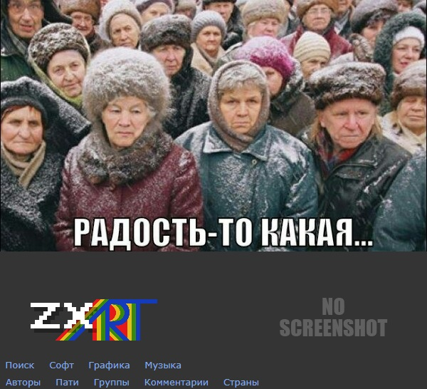 https://zxdemos.ru/uploads/images/2/555e6fcff92b1de991e12ecf0c399064.jpg