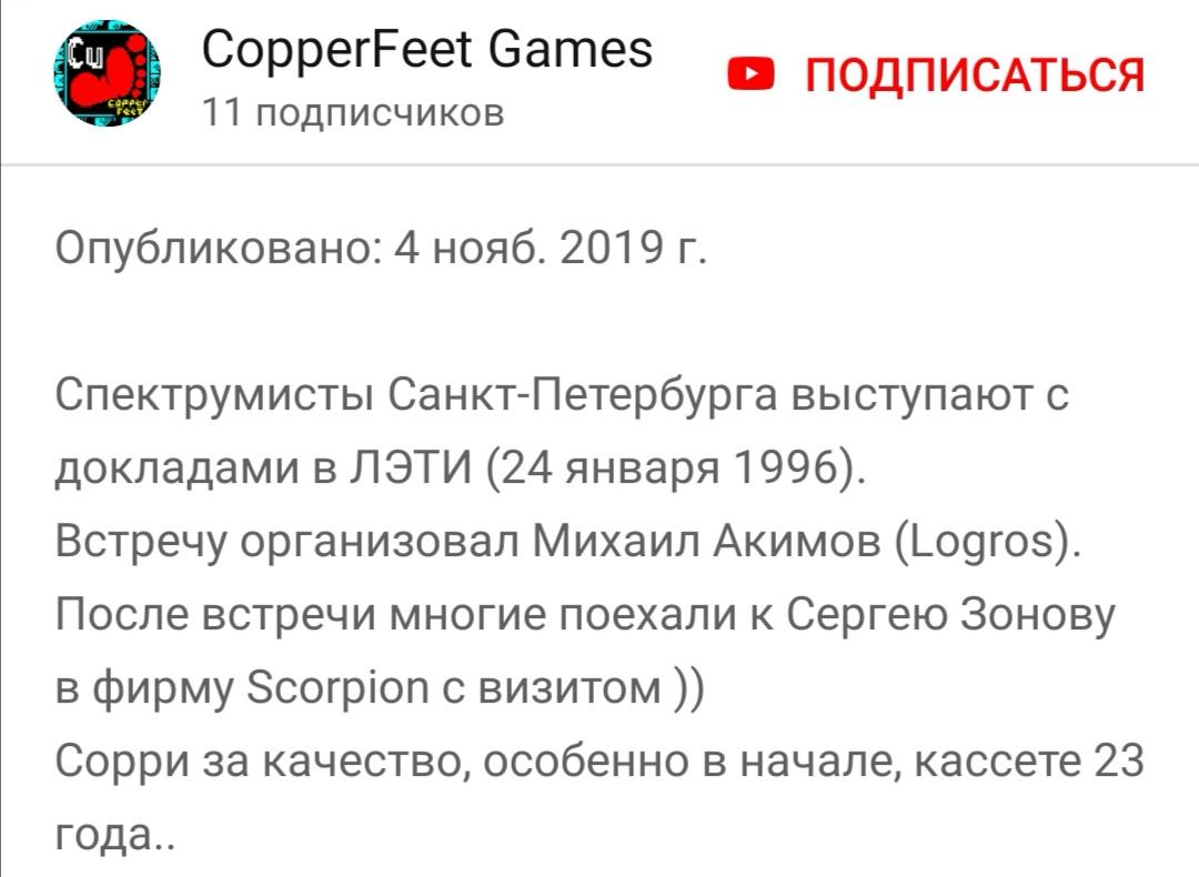 https://zxdemos.ru/uploads/images/2/59565119dd2f617a4f3e71c3d6b8bd31.jpg