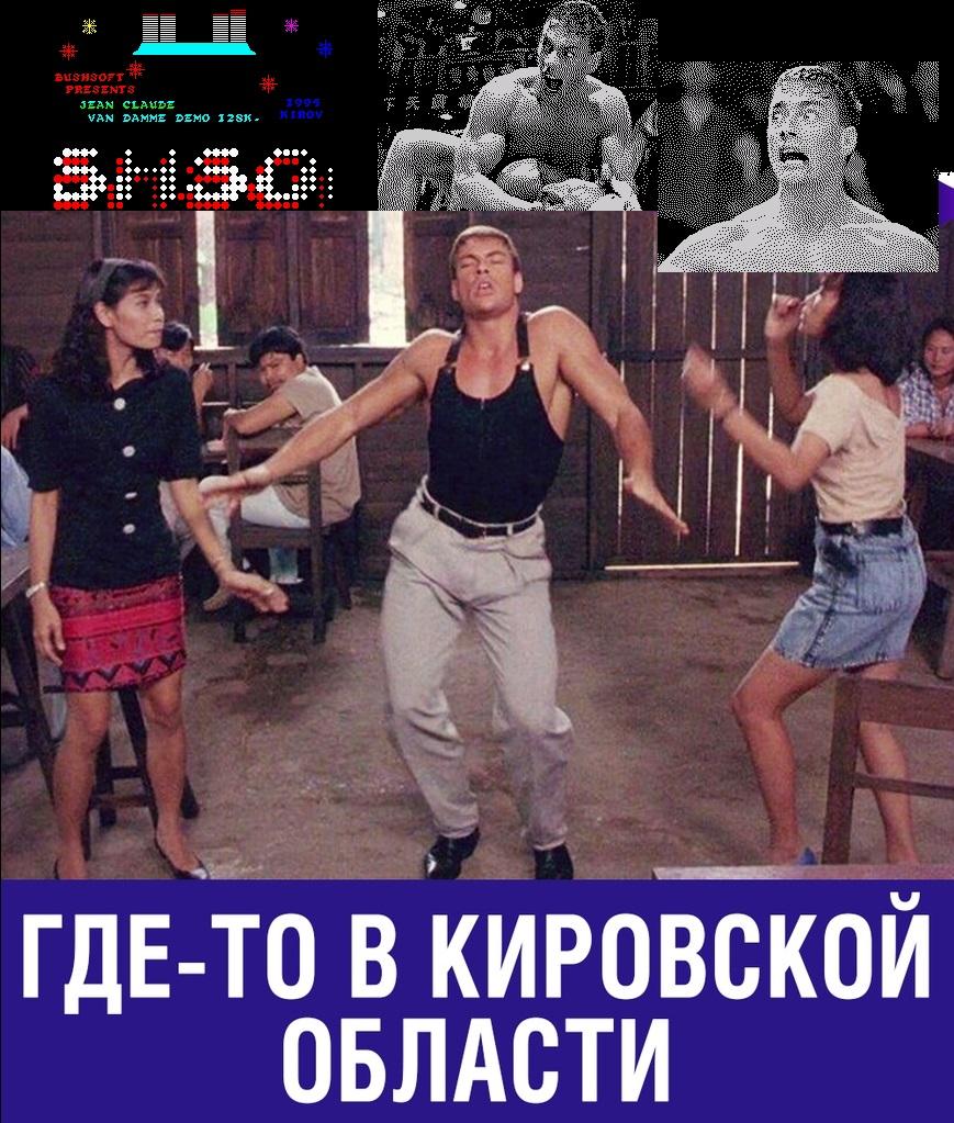 https://zxdemos.ru/uploads/images/2/5a040d32ed4471ce26b66cc97265bd72.jpg