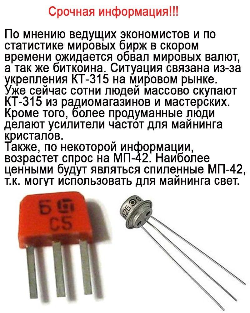 https://zxdemos.ru/uploads/images/2/5daf6e5859a2890188f1e28555fe75c6.jpg