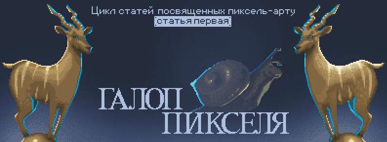 https://zxdemos.ru/uploads/images/2/5ef65f6569cf55e9067412d088e38d5e.png