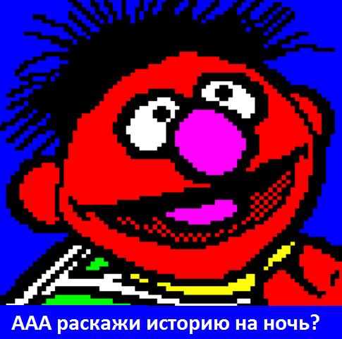 https://zxdemos.ru/uploads/images/2/605d59f50ee6792192b60eecd1b07454.png
