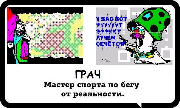 https://zxdemos.ru/uploads/images/2/6096662ba8d39030de70d2a0a9220f8e.jpg
