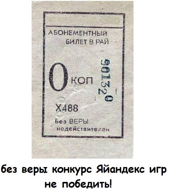 https://zxdemos.ru/uploads/images/2/6246983b7041aa7e4765795d725d20b3.jpg