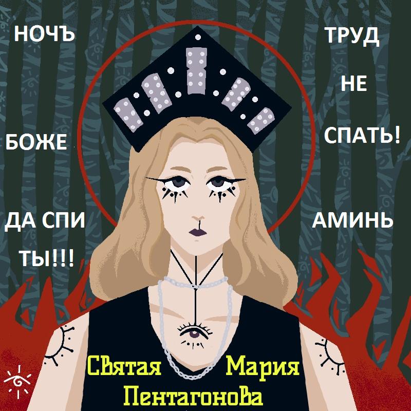 https://zxdemos.ru/uploads/images/2/6258e8a1d202116f153b0e85343b2bf4.png