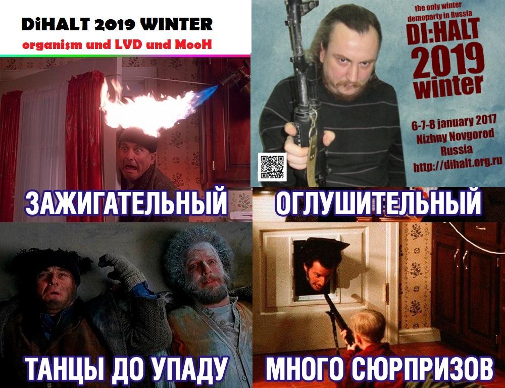 https://zxdemos.ru/uploads/images/2/628414f723291b8b6dbb0b7bb7b3f590.jpg