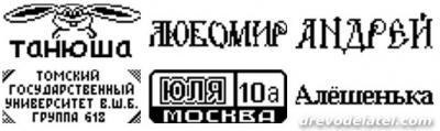https://zxdemos.ru/uploads/images/2/6546b4309d0c9f75f569bd784fea6087.jpg